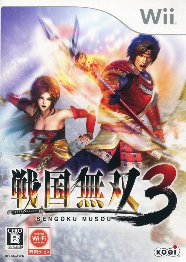 Samurai-Warriors-3-Jp-box.jpg